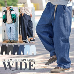 Wide Denim Men's Wide Denim Pants Sarrouel Pants Big Silhouette
