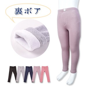 A/W Knitted Pants 30cm