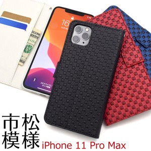 Smartphone Case iPhone Checkered Pattern Design Stand Case Pouch Checkered Leather Pouch