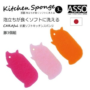 Kitchen Sponge 3 Pcs Width Antibacterial soft Kitchen Sponge