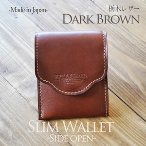 Genuine Leather Compact Wallet Open Dark Brown
