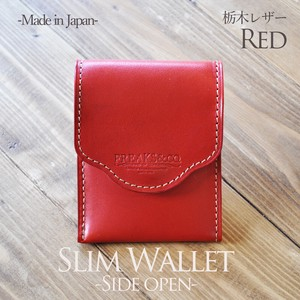 Genuine Leather Compact Wallet Open Red