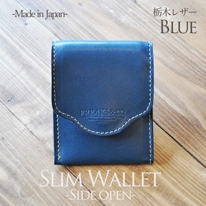 Genuine Leather Compact Wallet Open Blue