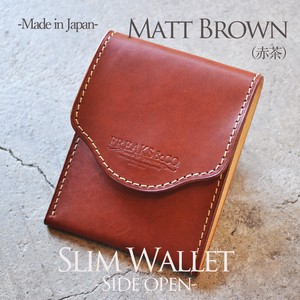 Genuine Leather Compact Wallet Open Mat Brown Bay