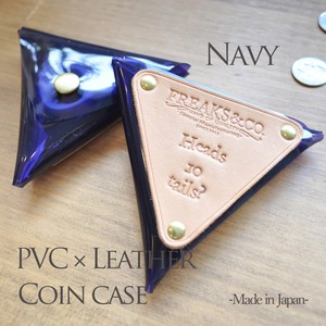 Leather Clear Coin Case Navy