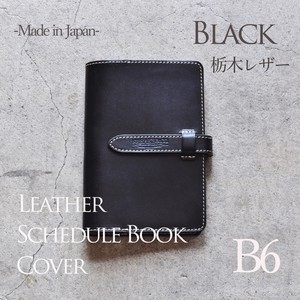 Genuine Leather Leather Pocketbook Cover Black