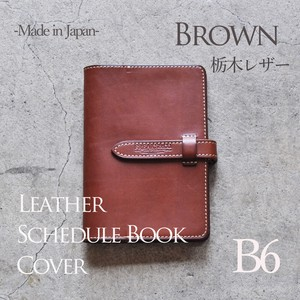 Genuine Leather Leather Pocketbook Cover Dark Brown