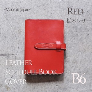 Genuine Leather Leather Pocketbook Cover Red