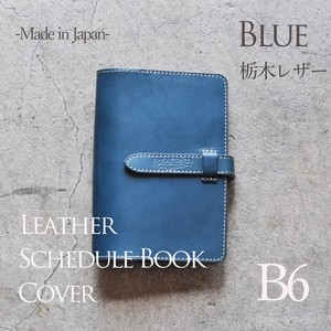 Genuine Leather Leather Pocketbook Cover Blue