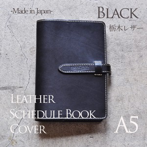 Genuine Leather Leather Pocketbook Cover Tochigi Leather Black
