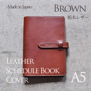 Genuine Leather Leather Pocketbook Cover Tochigi Leather Dark Brown