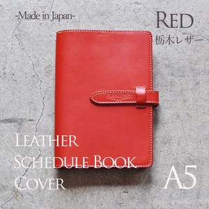Genuine Leather Leather Pocketbook Cover Tochigi Leather Red