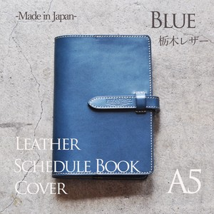 Genuine Leather Leather Pocketbook Cover Tochigi Leather Blue