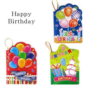 Greeting Card Birthday Present Gift