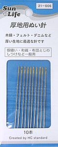 pin Sewing Needle