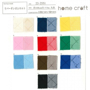 Fabric Checkered Gingham Quilt 10 Colors