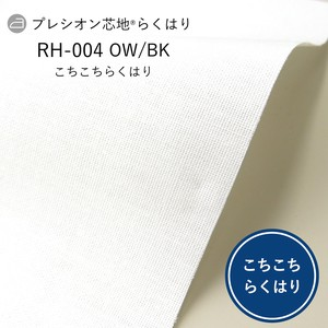 Interlining Cloth New Interlining Cloth