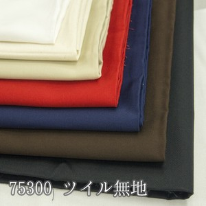 Fabric Plain Twill Fabric Plain