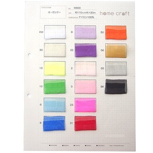 Fabric Plain 16 Colors 12cm 20M