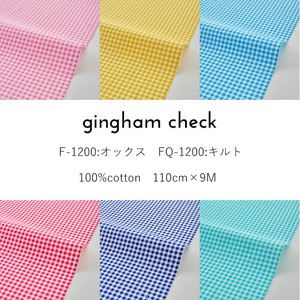 Fabric Checkered Gingham Check Quilt 6 Colors 10cm