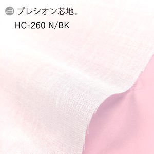 Interlining Cloth Interlining Cloth
