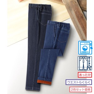 Men's Tuck Denim Pants 2 Colors