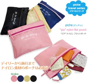 Nylon Travel Pouch
