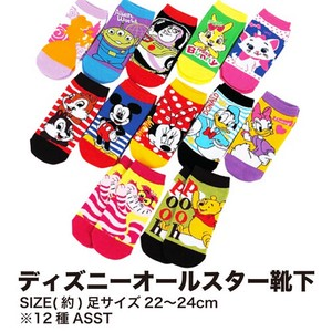 Disney All Star Socks