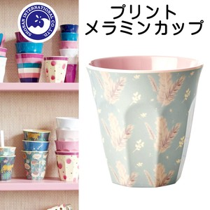 Print Melamine Cup Feather