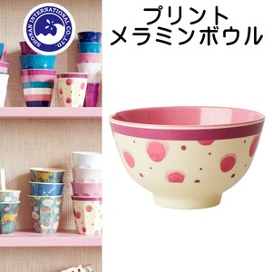 Small Melamine Bowl Water Pink