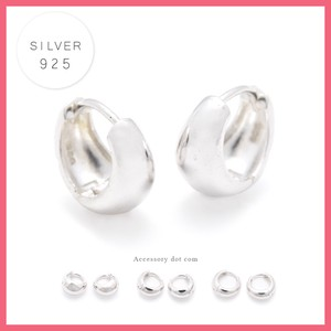 Silver 925 One touch Pierced Earring