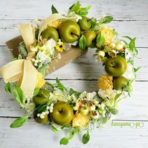 果実とお花〜ごろごろ青りんごリース