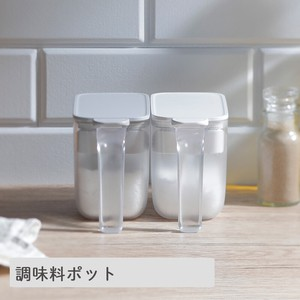 At Hand Button One touch Open Condiment Pot