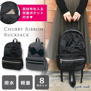 Ribbon Backpack Travel Bag