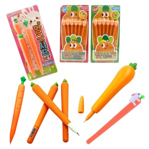 Korea Carrot Stationery Assort Pencil pen Ballpoint Pen