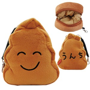 Pouch Cosme Pouch Soft Toy Accessory Case American