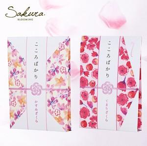 【季節限定】桜の香りの入浴料ギフト 感謝の気持ちを伝えるパッケージ【華やかなサクラの香り】