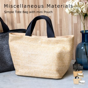 20 Miscellaneous Materials Natural Bag Pouch Attached