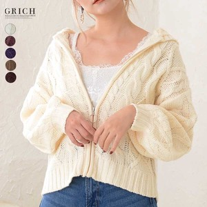 Top Cable Zipper Knitted Ladies Cardigan A/W