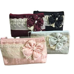 Princes Ribbon With gusset Pouch