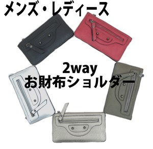 [ 2020NewItem ] 2Way Shoulder Bag Wallet Shoulder Portable Shoulder