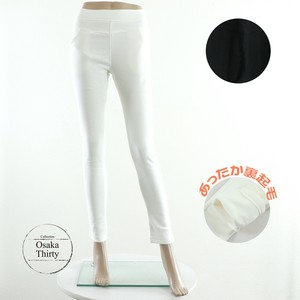 [2019NewItem] Raised Back Leggings Pants