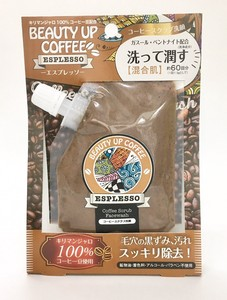 Coffee scrub Face Wash Soap 80g[Espresso ]