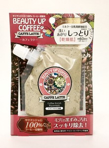 Coffee scrub Face Wash Soap 80g[Cafe Late ]
