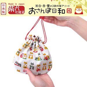 Japanese Craft Weather Shiba Dog Pouch 3 Colors Assort Souvenir