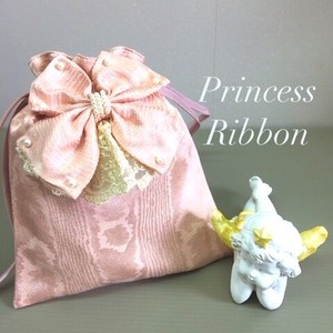 Princes Ribbon Pouch Pouch
