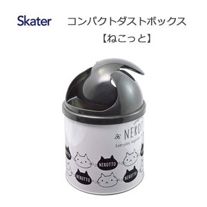 Garbage can Compact Dust Box SKATER