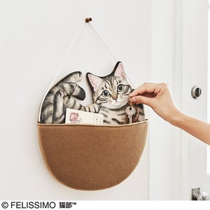 Hammock Cat Wall Pocket