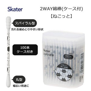 Cotton Swab 100 Pcs Cased SKATER