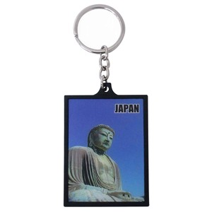 Japanese Style Key Ring Key Ring Japanese Pattern Big Buddha